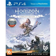 Horizon Zero Dawn. Complete Edition (Русская версия)