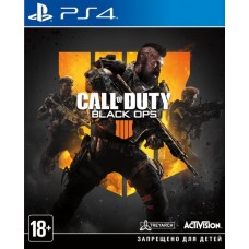 Call of Duty: Black Ops 4 (Русская версия)